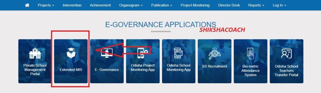 Osepa Odisha: EMIS Portal Login, Student & School Profile Update